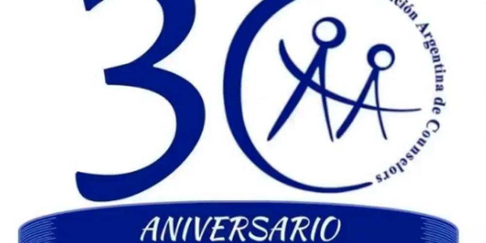 30º ANIVERSARIO de la AAC